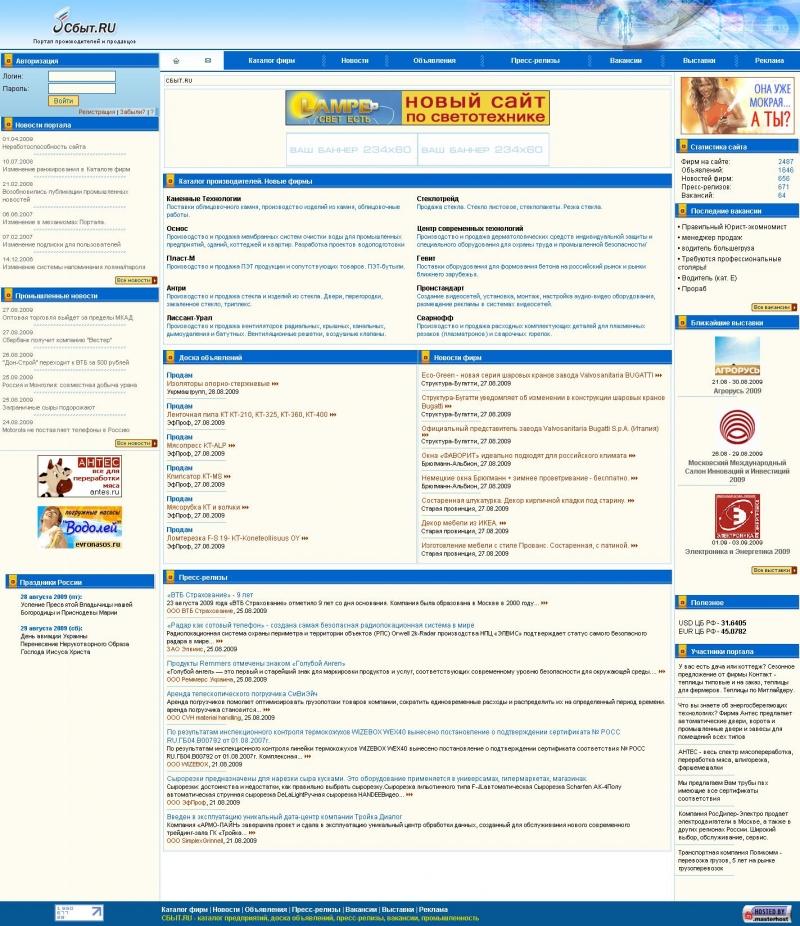 datalife engine веб портал знакомств 2009