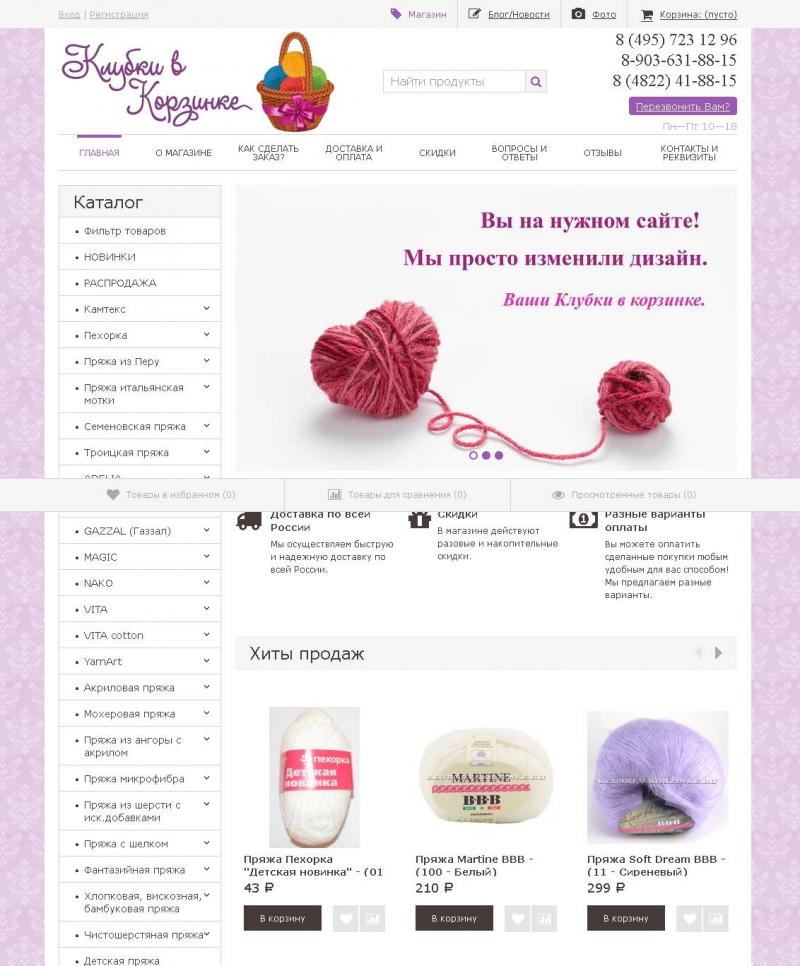 Дизайн для webasyst
