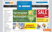 магазины shop script webasyst доработка модули php mysql cms shop shop-script freelance ajax javascript разработка программист веб портал каталог магазин блог rss безопасность аудит курьерка axiomus cdek im-logistics